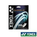 《クーポン対象》2018年3月中旬発売 YONEX デュオドライブ SGDD ヨネックス ソフトテニスストリング