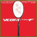 《ポイント15倍》《送料無料》2015年2月下旬発売 YONEX VCORE Tour F93 VCTF93 ヨネックス 硬式テニスラケット