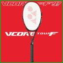 《ポイント15倍》《送料無料》2015年2月下旬発売 YONEX VCORE Tour F97 VCTF97 ヨネックス 硬式テニスラケット