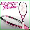 《ポイント15倍》《送料無料》2015年6月中旬発売 YONEX S-Fit Radia SFR ヨネックス 硬式テニスラケット