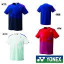 《送料無料》2018年5月中旬発売 YONEX ユニセックス ゲームシャツ(フィットスタイ