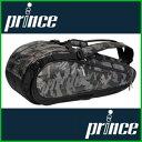 《送料無料》2017年10月発売 prince ラケットバッグ(ラケット6本収納可) OD742 プリンス バッグ