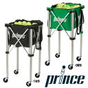 《送料無料》prince ボールバスケット(ロックピンキャスター付) PL064 プリンス コート備品