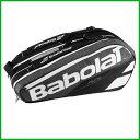 《送料無料》2017年発売 BabolaT ラケットバッグ(ラケット9本収納可) BB751134 バボラ バッグ