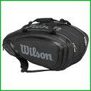 《送料無料》2016年3月発売 WILSON ツアーV ラケットバッグ(ラケット9本収納可) WRZ844609 ウィルソン バッグ