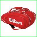 《送料無料》2016年3月発売 WILSON ツアーV ラケットバッグ(ラケット9本収納可) WRZ847609 ウィルソン バッグ