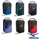 《クーポン対象》《新色》2020年2月発売 MIZUNO シューズケース 33JM9401 バッグ ミズノ