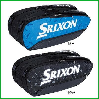 《送料無料》2015年6月発売 SRIXON ラケットバッグ(ラケット12本収納可) SPC-2510 スリクソン バッグ