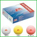アカエムボール ソフトテニスボール 公認球/公認規格球 1箱(1ダース 12球入り) M-30000/M-30300/M-30100