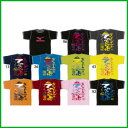 《レターパック可》《在庫処分》《数量限定》2016年3月発売 MIZUNO ユニセックス Tシャツ 62JA6Z51 ミズノ ウェア