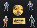 劇場版ウルトラマンコスモス2記念ピンズ額装セット期間限定個数...