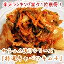 「満天☆青空レストラン」でもお勧め!館山で大人気の漬け物!「和ちゃん漬け」月1万2000食以上販売の