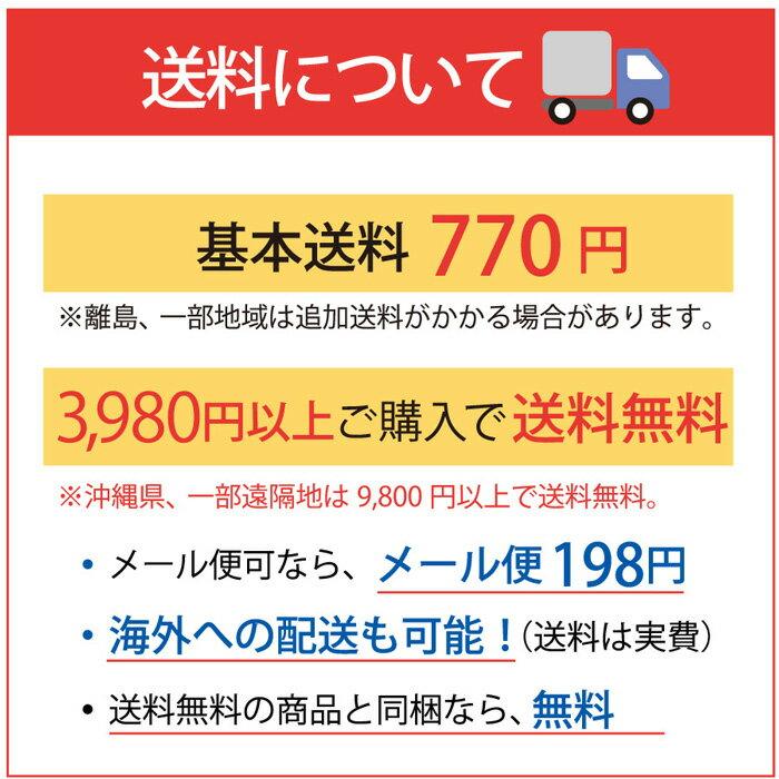 屠蘇器揃 扇面松竹梅 <木製漆塗り>【送料無料...の紹介画像2