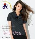 スーパーストレスフリーな花モノグラムポロシャツ/事務服・企業制服・オフィスユニフォーム