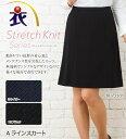 ストレッチニットAラインスカート 事務服 オフィス制服 KARSEE enjoy 2017AW