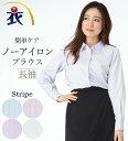 イージーケアできれいめ長袖ブラウス/レディース 事務服 オフ...
