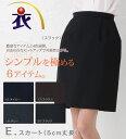 ●あす楽●プチプラタイトスカート(5cm丈長)【いしょくじゆう】【ヤギ】【UNILADY】