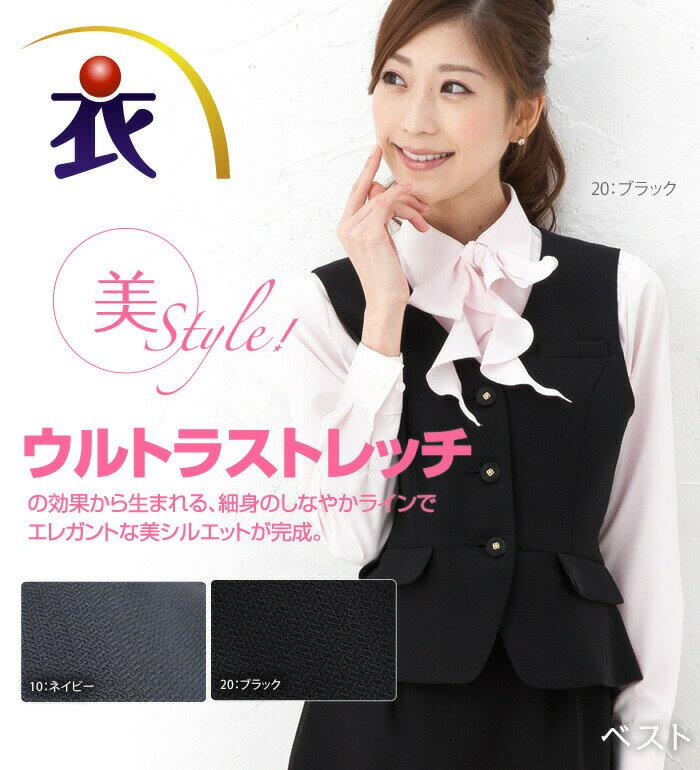 【ESUVIRON】エレガントな美シルエットウル...の商品画像