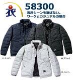 58300 防寒ジャンパー(秋冬用)/作業服・作業着【自重堂】【ジャウィン Jawin】(3L/4L対応)
