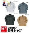 25597 長袖シャツ(秋冬用)/作業服・作業着【クロダルマ】(3L/4L/5L対応)【大きいサイズ対応】