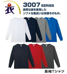 Tシャツ ユニフォーム