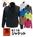 6116ジャケット(オールシーズン用) 藤和(TS DESIGN)3L/4L/5L/6L対応(大きいサイズ対