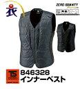 【TS DESIGN】 846328 インナーベスト(秋冬用)