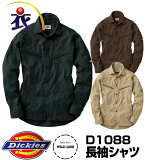 ��ڡ�D1088ŵ����ġʽղ��ѡ� ������������CO-COS(Dickies�ǥ��å�����)3L�б�(�礭���������б�)������������