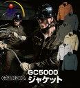 ●あす楽●GC5000 長袖ジャケット(秋冬用) GRANCISCO(グランシスコ)
