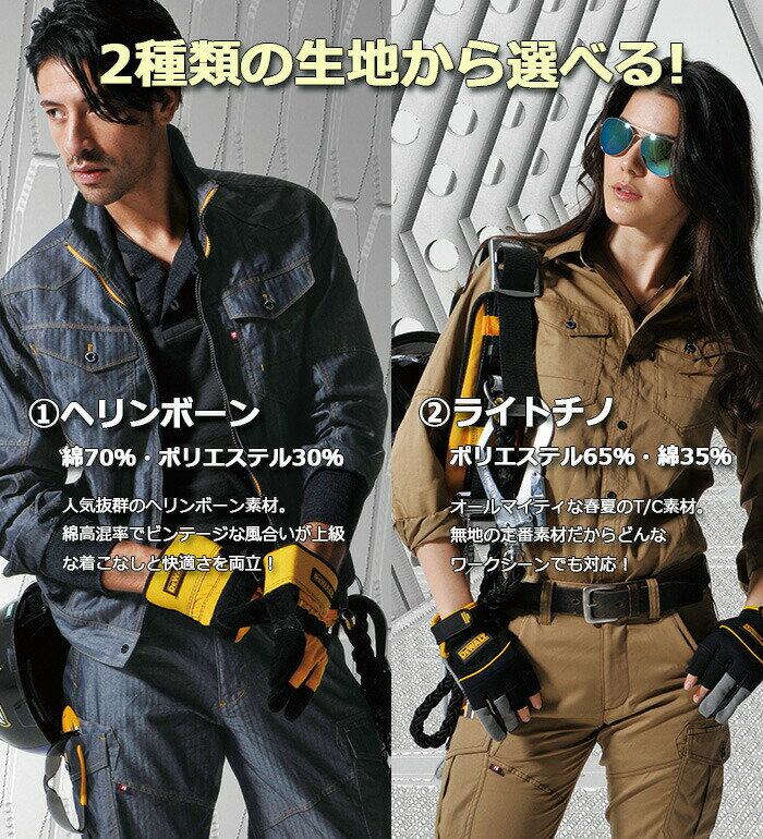 【BURTLE(バートル)】男も女もクールに変える、清涼素材と専用デザインの新定番