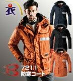 7211 防寒コートBURTLE(バートル)
