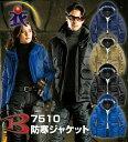 7510 防寒ジャケット BURTLE(バートル)作業服・作業着 ジャンパー・ブルゾン【新商