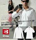 505 長袖ポロシャツバートル BURTLE3L/4L/5L対応(大きいサイズ対応)ポロシャツ・Tシャツ メンズ レディース(おしゃれ 衣職自由 カジュアル プ...