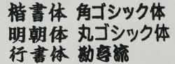 刺しゅうネーム加工(メンズ/刺繍/名入れ)【作業服・作業着・事務服・企業制服の楽天通販】