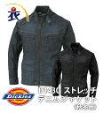 D1430 ストレッチデニムジャケット(秋冬用) Dickies(ディッキーズ)作業服・作業着
