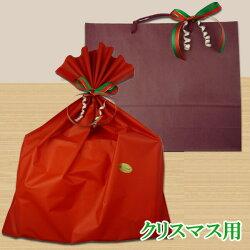 おまかせギフトラッピング・プレゼント包装