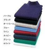 1203 長袖ハイネックシャツ(綿100%スムース 仕事用)作業服の定番インナー(メンズ 長袖シャツ ハイネック Tシャツ ティーシャツ スポーツ ハイネックトップス ハイネックシ