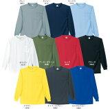 ●あす楽●【ランキング入賞!】【ドライ】ハニカムメッシュ長袖Tシャツ【3L 4L 5L対応】(メンズ 長袖シャツ インナー 仕事着 ワークユニフォーム T-シャツ 重ね着 秋 服