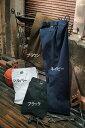 かっこいい作業服 かっこいい作業着 秋冬用メンズ自重堂ジャウィン(Jichodo_Jawin)51501 ノータックパンツ ズボン