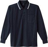 【クールビズ・節電】吸汗速乾長袖ポロシャツ【3L/4L/5L対応】【大きいサイズ対応】