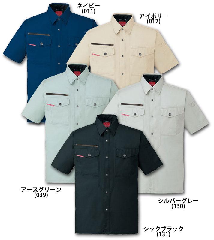 作業服・作業着・春夏用メンズ自重堂(Jichodo)84214 半袖シャツ (3L/4L/5L対応)