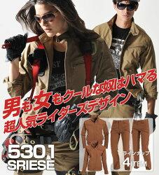【BURTLE(バートル)】優れた洗濯耐久性を持つ日本製素材!