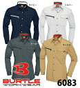 ●あす楽●かっこいい作業服・かっこいい作業着・春夏用メンズバートル(BURTLE)6083 長袖シャツ(3L/4L/5L対応)