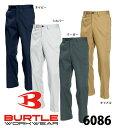 ショッピング革 ●あす楽●春夏用メンズバートル(BURTLE)6086 カーゴパンツ・ズボン