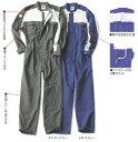 PS111 夏用長袖つなぎ服 /作業服・作業着