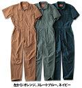 RO118 夏用半袖つなぎ服 /作業服 作業着