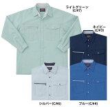 AG10779 長袖シャツ /作業服・作業着(3L/4L/5L対応)【大きいサイズ対応】