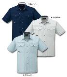 BC10667 半袖シャツ (春夏用)/作業服・作業着(3L/4L/5L対応)【大きいサイズ対応】