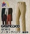 GC5012 ノータックパンツ(春夏用)GRANCISCO(グランシスコ)