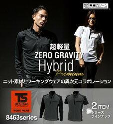 TS DESIGN(藤和)ニットシャツ